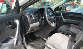 2007 Honda CR-V EX full